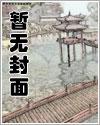 櫻花之國上的世界末日
